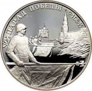 Russia, 2 Roubles 1995, EAGLE ON OBVERSE
