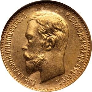 Russia, Nicholas II, 5 Roubles 1904 (AP), St. Petersburg