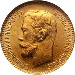 Russia, Nicholas II, 5 Roubles 1902 (AP), St. Petersburg