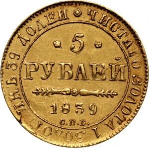 Russia, Nicholas I, 5 Roubles 1839 СПБ АЧ, St. Petersburg