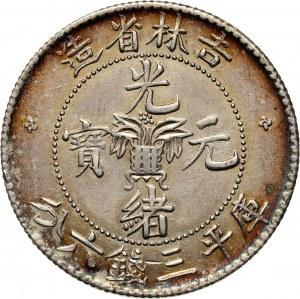 China, Kirin, 50 Cents ND (1898)