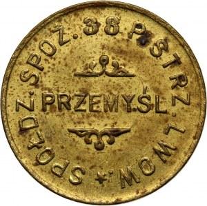 Przemyśl, 50 groszy, Spółdzielnia Spożywców 38 Pułku Strzelców Lwowskich, II emisja