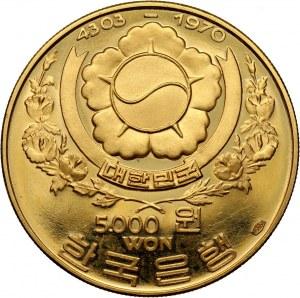 Korea Południowa, 5000 won 1970, Smocze łodzie, Valcambi