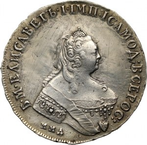 Russia, Elizabeth I, Rouble 1757 ММД МБ, Moscow