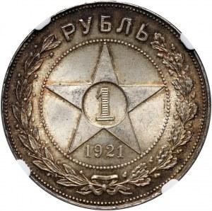 Russia, USSR, Rouble 1921 (АГ), St. Petersburg