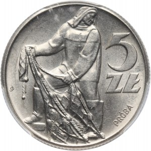 PRL, 5 złotych 1959, Rybak, PRÓBA, nikiel