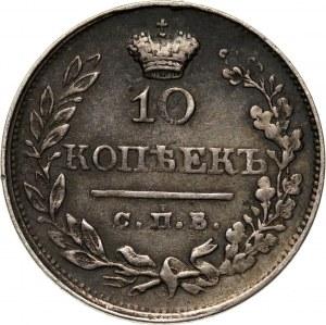 Russia, Alexander I, 10 Kopecks 1820 СПБ ПС, St. Petersburg