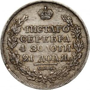 Russia, Alexander I, Rouble 1813 СПБ ПС, St. Petersburg