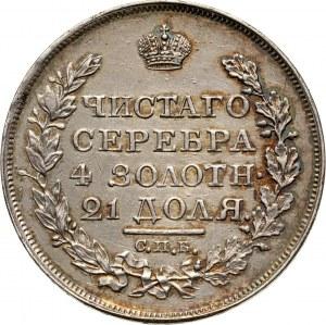 Rosja, Aleksander I, rubel 1818 СПБ ПС, Petersburg