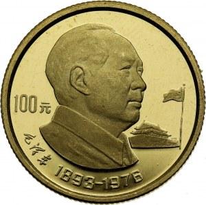 China, 100 Yuan 1993, Mao Zedong
