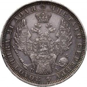 Rosja, Mikołaj I, rubel 1851 СПБ ПА, Petersburg