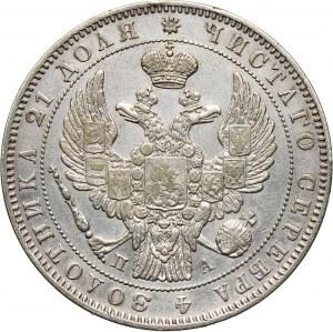 Rosja, Mikołaj I, rubel 1846 СПБ ПА, Petersburg