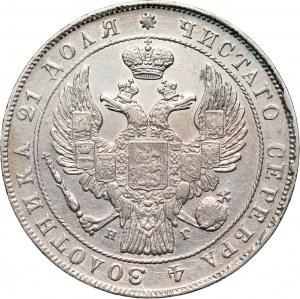 Rosja, Mikołaj I, rubel 1836 СПБ НГ, Petersburg