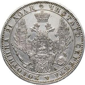 Russia, Nicholas I, Rouble 1849 СПБ ПА, St. Petersburg