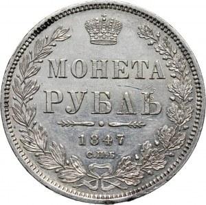 Russia, Nicholas I, Rouble 1847 СПБ ПА, St. Petersburg