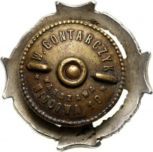 II RP, odznaka, 54 Pułk Piechoty Strzelców Kresowych