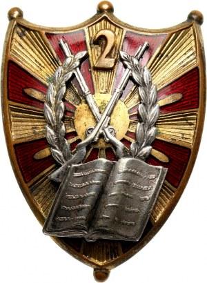 II RP, odznaka, Szkoła Podoficerów Piechoty dla Małoletnich, Grudziądz