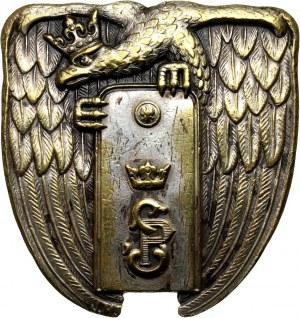 II RP, odznaka, Szkoła Podchorążych Piechoty, Ostrów Mazowiecka