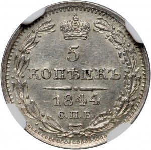 Russia, Nicholas I, 5 Kopecks 1844 СПБ КБ, St. Petersburg
