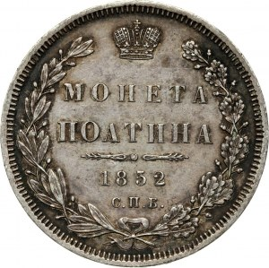 Russia, Nicholas I, Poltina 1852 СПБ ПА, St. Petersburg