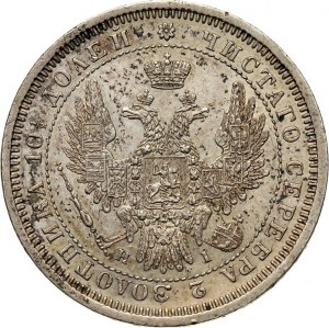 Russia, Nicholas I, Poltina 1854 СПБ HI, St. Petersburg