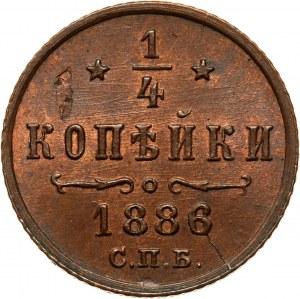 Russia, Alexander III, 1/4 Kopeck 1886 СПБ, St. Petersburg