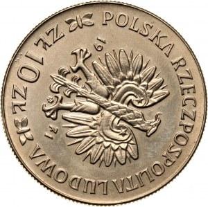 PRL, 10 złotych 1971, 50. rocznica III Powstania Śląskiego, SKRĘTKA
