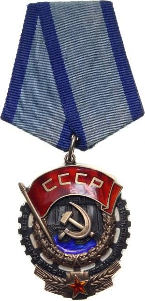 Russia, USSR, Order of the Red Banner of Labor (Трудового Красного Знамени) variant 3