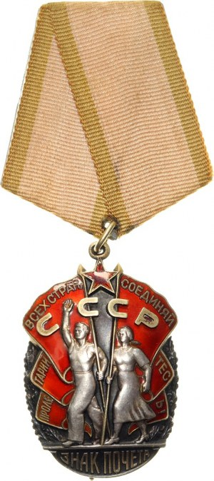 Russia, USSR, Order of the Sign of Honor, (Знак Почёта) 3rd variant