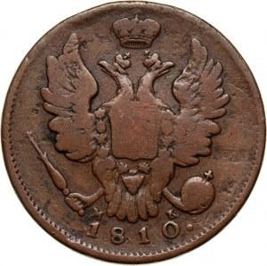 Russia, Alexander I, Kopeck 1810 СПБ МК, Ekaterinburg