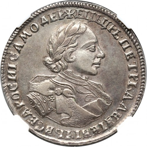 Russia, Peter I, Rouble 1720 OK, Moscow