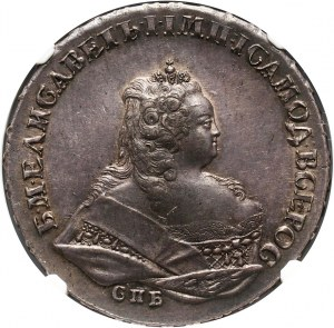 Russia, Elizabeth I, Rouble 1742 СПБ, St. Petersburg