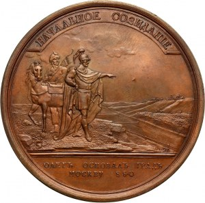 Russia, Catherine II, medal without date (1764-1790), Foundation of Moscow by Oleg in 880
