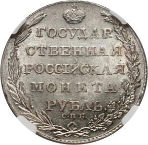 Russia, Alexander I, Rouble 1803 СПБ АИ, St. Petersburg