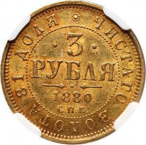 Rosja, Aleksander II, 3 ruble 1880 СПБ НФ, Petersburg