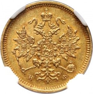 Russia, Alexander II, 3 Roubles 1880 СПБ НФ, St. Petersburg