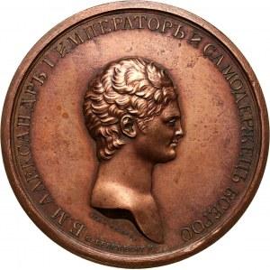Russia, Alexander I, medal 1801, Coronation