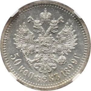 Rosja, Mikołaj II, 50 kopiejek 1899 (ЭБ), Petersburg, PROOF