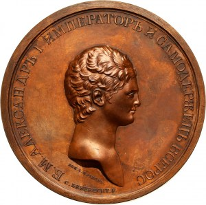 Russia, Alexander I, medal ND (1802), for merchants and peasants for the service to the government