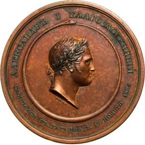 Russia, Nicholas I, medal 1825, Death of Alexander I, Novodel