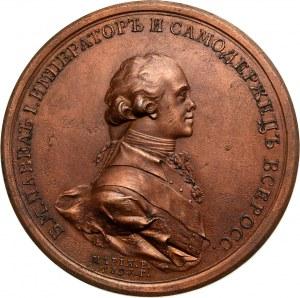Rosja, Paweł I, medal koronacyjny z 1797, Nowodieł