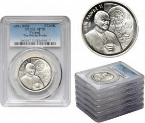 III RP, zestaw 6 x 200000 złotych 1991, Jan Paweł II, PRÓBA, srebro