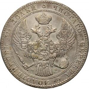 Zabór rosyjski, Mikołaj I, 1 1/2 rubla = 10 złotych 1839 MW, Warszawa