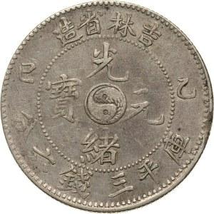 China, Kirin, 50 Cents CD (1905)