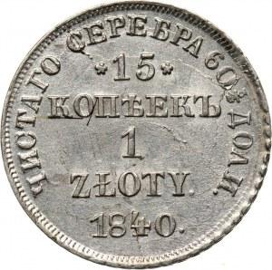 Zabór rosyjski, Mikołaj I, 15 kopiejek = 1 złoty 1840 НГ, Petersburg