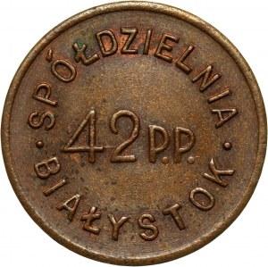 Białystok, 20 groszy, Spółdzielnia 42 Pułku Piechoty