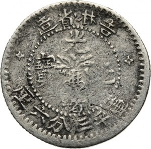 China, Kirin, 5 Cents ND (1898), ANDAREENS instead of CANDAREENS