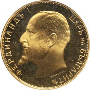 Bulgaria, Ferdinand I, 100 Leva 1912, Restrike, National Bank Issue