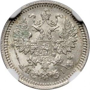 Russia, Alexander II, 5 Kopecks 1867 СПБ HI, St. Petersburg