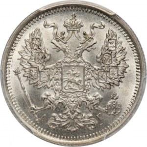 Russia, Alexander III, 20 Kopecks 1891 СПБ АГ, St. Petersburg